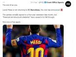 הודעתה של ברצלונה [צילום: טוויטר]