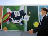 מתי התקיימה אולימפיאדת 2020 [צילום: קוג'י סשהארה, AP]