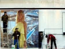חנות עתידית בקניון [צילום: AP]
