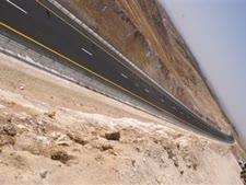 קטע הכביש החדש [אבנר שמיר]
