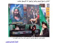 באירן מוכרים בחוצות ציורים של הנביא מוחמד