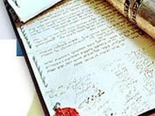 מגילת העצמאות בגנזך המדינה