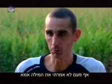 תינוק בגולאג ישראלי. ליולדת נאמר כי הוולד מת