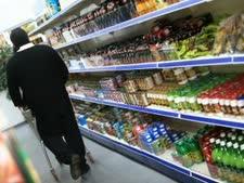הרעה בולטת באווירת הקניות [צילום: פלאש 90]