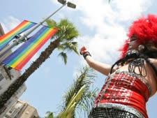 מצעד הגאווה [צילום: פלאש 90]