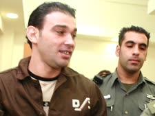 הרוצח חמדי קורען [צילום: פלאש 90]