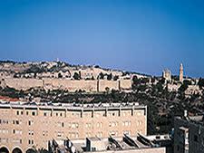 מלונות בירושלים. שיאי תיירות חדשים [צילום: אתר מלונות דן]