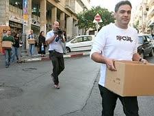 חוקרי המשטרה נוטלים חומרים ממינהל מקרקעי ישראל [צילום: פלאש 90]