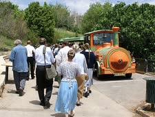 הגן הבוטני בירושלים [צילום: יהודית מרקוס]