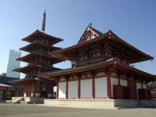 אוסקה. 70 תלמידים