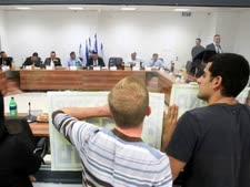 מועצת עיריית בית שמש [צילום: פלאש 90]