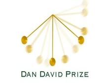פרס דן דוד מוענק ניתן זו השנה ה-15