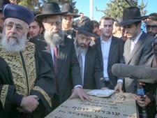 בני המשפחה על קברו של הרב עובדיה [צילום: פלאש 90]