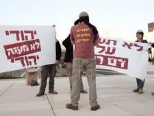 """מפגן נגד עינויים מצד השב""""כ [צילום: תומר נויברג/פלאש 90]"""