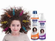 """מוצרים לשיער מתולתל [צילום: יח""""צ יעל האן]"""