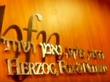 המשרד הגדול בישראל