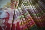 גידול משמעותי ברווח נקי [צילום: נתי שוחט, פלאש 90]