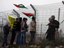 הפגנה בלתי חוקית [צילום: פלאש 90]