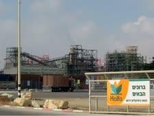 מפעל חיפה כימיקלים [צילום: עופר ארנון]