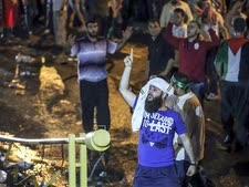 הפגנה מול הקונסוליה הישראלית בטורקיה [צילום: AP]