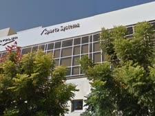 משרדי ספרטה סיסטמס בהרצליה [צילום: סטריט וויו]