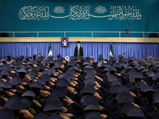 [צילום: Office of the Iranian Supreme Leader via AP]