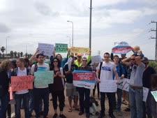 מחאה צרה נגד הסטטוס-קוו [צילום: אופיר בר-זוהר]