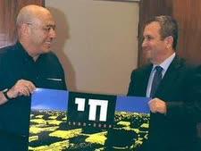 """אהוד ברק עם דוד טרטקובר [צילום: אבי אוחיון/לע""""מ]"""