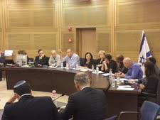 ישיבת הוועדה לשוויון בנטל