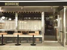 "מסעדת מישיגענע בבואנוס איירס [צילום: יח""צ]"