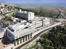 בית החולים הממוגן החדש לילדים  [צילום: המרכז הרפואי זיו]