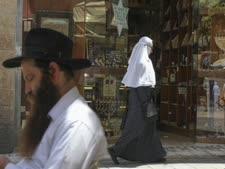 אפרטהייד?!  דו-קיום במרכז ירושלים [צילום: נתי שוחט/פלאש 90]