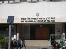 הדיון יוחזר לבית הדין בתל אביב [צילום: איתמר לוין]