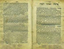 מהדורה ראשונה של ספר הזוהר, מנטובה, 1588 [צילום: קדם מכירות פומביות]