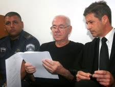 כהו. ההסגרה עלתה בעוד שנתיים מאסר [צילום: פלאש 90]