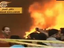 הפיצוץ גרם לנפגעים רבים ולנזק