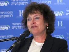 קרנית פלוג, נגידת בנק ישראל [צילום: יוסי זמיר]