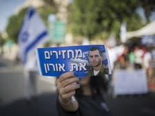 מאהל המחאה מול משרד ראש הממשלה [צילום: הדס פרוש/פלאש 90]