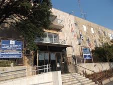 בית חולים הדסה הר הצופים [צילום: איתמר לוין]