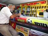הימורים בחסות המדינה [צילום: פלאש 90]