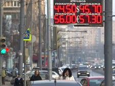 מוסקבה.  משבר פוליטי וירידה חדה של אמון השווקים  [צילום: AP]