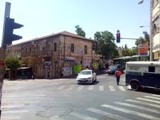 מגרש בשכונת גאולה בירושלים