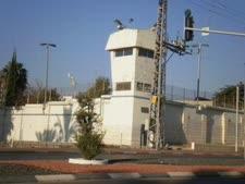 החדיר סם לכלא איילון [צילום: ברכה בן-ישי]