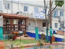 "בית המעצר ניצן [צילום: שב""ס]"