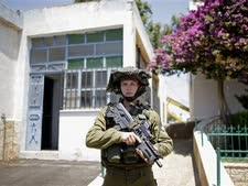 חיילת ישראלית ברג'ר [צילום: AP]