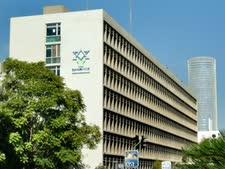 """בניין הסוכנות היהודית [יח""""צ]"""