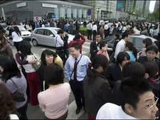 לקראת נקודת מפנה בכלכלת סין? [צילום: AP]