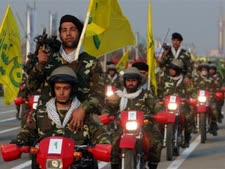 משמרות הבאסיג' באירן [צילום: AP]