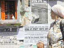 פאשקווילים נגד מצעד הגאווה בירושלים [צילום: פלאש 90]