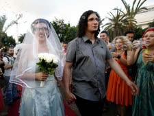 נישואים אזרחיים [צילום: פלאש 90]